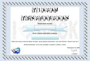 140.sertifikat_kado terindah harfeey